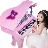 貝芬樂兒童電子琴話筒音樂寶寶玩具小鋼琴3-6歲女孩初學【一周年店慶限時85折】