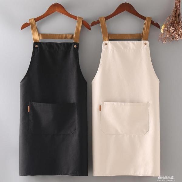 圍裙 純棉家用圍裙廚房防水防油印字可愛日系 朵拉朵衣櫥