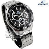 EDIFICE EFR-552D-1A CASIO卡西歐 經典三針三眼 逆轉計時分 不銹鋼帶 黑色 男錶 EFR-552D-1A EFR-552D-1AVUDF