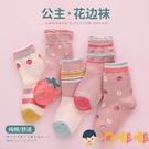 5雙 兒童襪子秋冬季純棉中筒襪中大童襪女孩寶寶棉襪【淘嘟嘟】