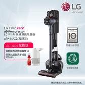 LG-CordZero A9 K系列WiFi 濕拖無線吸塵器A9K-MAX2 (寂靜灰)