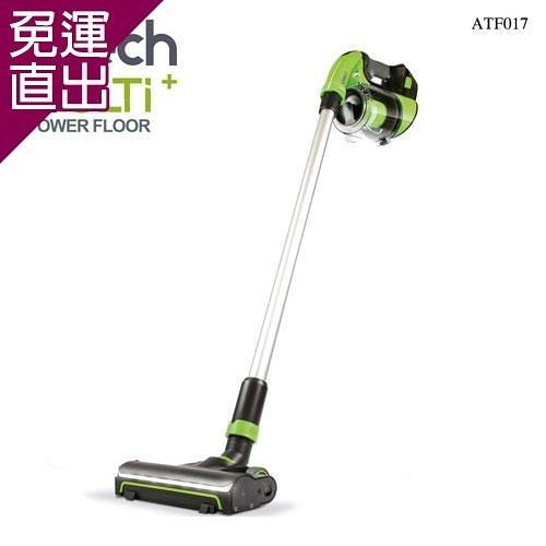 英國 Gtech 小綠 Power Floor 無線吸塵器(贈電動滾刷除蟎吸頭) (ATF017)【免運直出】