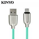 【KINYO 耐嘉】USB-B07 MICRO USB U鋅條紋 極速充電線