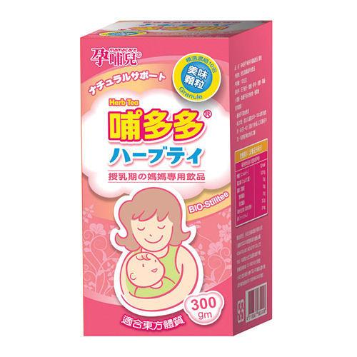 孕哺兒 哺多多媽媽飲品顆粒 (300g,兩盒)【杏一】