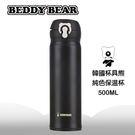 【BEDDY BEAR】韓國杯具熊經典純...