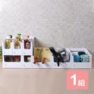 《真心良品》賀知分隔收納盒(1.7L+3.6L)-8 入組