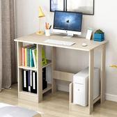 電腦桌 電腦桌台式桌家用簡約經濟型辦公桌簡易書桌書架組合家用臥室桌子 JD 非凡小鋪