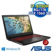 ASUS  FX504GM-0151A8750H 電競電腦