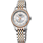 Oris豪利時 Big Crown 大表冠指針式日期女錶-銀x雙色版/29mm 0159476804361-0781432