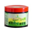 羿方~原味麥芽膏700g/罐 養生麥芽膏
