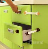 安全鎖兒童防護柜子鎖防夾手抽屜鎖冰箱鎖抽屜扣【不二雜貨】