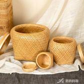 竹編個性擺件糖果罐個性儲物盒客廳柜餐廳創意飾品盒茶葉罐 樂芙美鞋