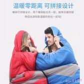 睡袋 秋季加厚睡袋成人單雙人戶外旅行野露營隔臟保暖棉睡袋LB2931【Rose中大尺碼】