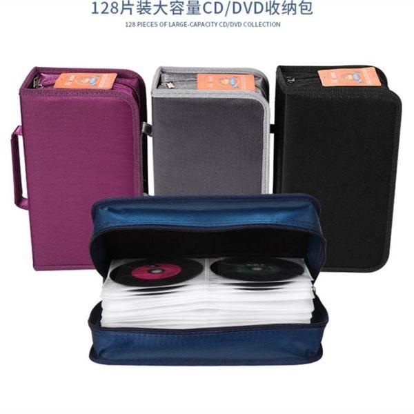96片家用CD包 大容量帆布光盤包 全館免運