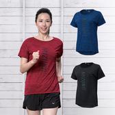 MIZUNO 女款路跑短袖T恤 炫光文字LOGO J2TA0204 20SS【樂買網】