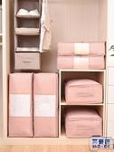 被子收納袋棉被整理袋衣物防潮搬家打包袋大容量【英賽德3C數碼館】