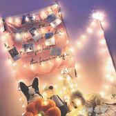 裝飾燈 led小彩燈閃燈串燈滿天星圓球燈房間布置裝飾燈星星燈 蓓娜衣都