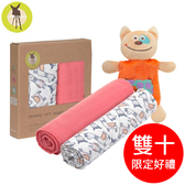 【 雙十限定好禮)】超柔手感竹纖維嬰兒包巾毯2入-羊駝粉+趣味逗逗貓