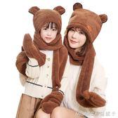 圍巾女秋冬季韓版百搭兒童帽子手套三件套一體軟妹保暖厚學生圍脖   莫妮卡小屋