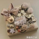 韓國兒童髪夾髪圈套裝禮盒公主皇冠蝴蝶結頭飾女寶寶髪飾周歲禮物 焦糖布丁