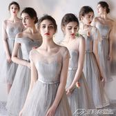 伴娘服新款灰色伴娘團禮服姐妹裙修身晚禮服女派對小禮服igo  潮流前線