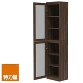 組-特力屋萊特高窄深木櫃.深木層板(1入x4).深玻門(x2)