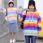 (現貨+預購 FUWAFUWA)-加大尺碼彩虹連帽長袖上衣
