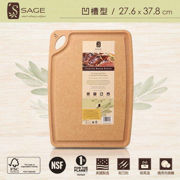 SAGE 美國原裝抗菌木砧板-凹槽型 (27.6x37.8cm) BB-S381115