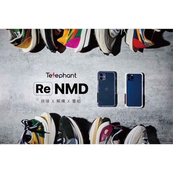 【太樂芬】iPhone 12/12 Pro RENMD系列抗污防摔手機殼 保護殼 防摔殼 保護套 軍規防摔