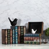 仿真書復古懷舊仿真書酒櫃裝飾品假書道具家居客廳創意收納盒小擺件