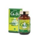 健康食妍 離子植物鈣+D3 60粒【新高...