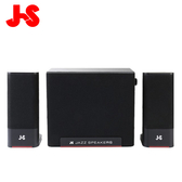 【JS 淇譽】2.1聲道藍牙多媒體喇叭(JY3086)