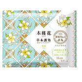 木槿花草本護墊 -涼感18cm 8片