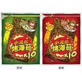 泰國 小浣熊 烤海苔(50g) 原味/麻辣 兩款可選【小三美日】團購/零嘴