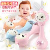 嬰兒玩具3-6-12個月音樂軟膠搖鈴小孩寶寶手抓握可啃咬益智0-1歲  米蘭shoe