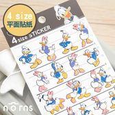 【日貨4size貼紙 唐老鴨】Norns  迪士尼 Donald Duck 手帳 行事曆 拍立得照片 裝飾貼紙