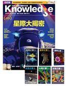 BBC Knowledge 知識(國際中文版) 1年12期 + 史上最強科普百科系列六書(1CY0058Y)