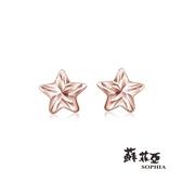 蘇菲亞 SOPHIA - METEOR貼耳玫瑰金耳環