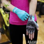 攝影手套 夏季健身訓練騎行釣魚攝影防曬薄款男女半指運動手套【美物居家館】