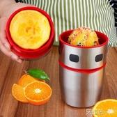 手動榨汁機家用榨橙器檸檬橙子水果迷你榨汁器語半生 艾維朵