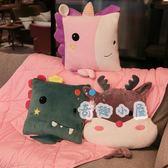 抱枕被子兩用辦公室空調被午睡枕多功能折疊毯枕枕頭被【奇趣小屋】