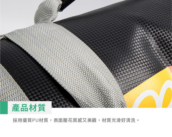 〈PU壓花10KG〉負重包/訓練袋/沙包袋/重量包