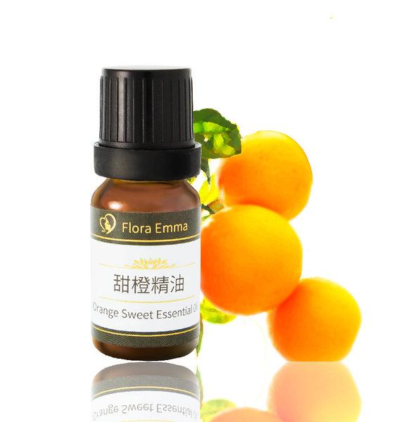 甜橙精油 - 容量10ml
