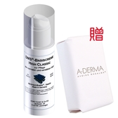 DMS德妍思 DMS角質層修護基礎乳50ml(中性型)加贈 A-DERMA燕麥非皂性潔膚皂100g