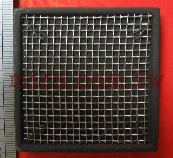 【西高地水族坊】ISTA代理 遠紅外線陶瓷培植水草片(6.5cm正方形)