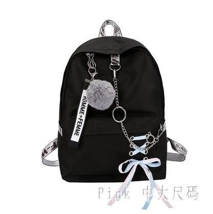藏手機的書包粉紅色大學生系帶款一套包包女生小姐姐氣質魅力雙肩後背包LZ451【Pink 中大尺碼】