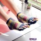 五指襪 新款秋可愛五指襪女短筒船襪純棉透氣分趾襪少女英倫風日系腳趾襪 快速出貨
