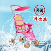 嬰兒仿藤推車夏季輕便摺疊傘車簡易寶寶兒童BB藤編推椅竹藤車童車 卡布奇诺igo