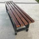 浴室更衣室長條凳子實木板凳換鞋凳健身房休息長凳公園戶外長條椅