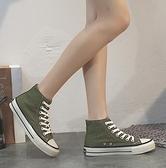 1970s復古高幫帆布鞋女新款韓版原宿ulzzang板鞋學生港風女鞋 雙12全館免運